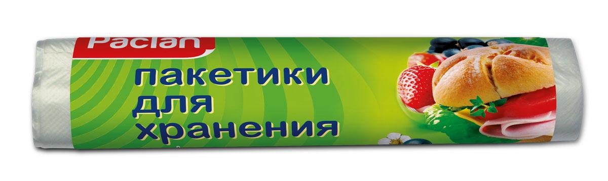 Пакеты фасовочные Paclan, 24 х 36 см, 100 шт пакеты prolang фасовочные 24 37 в пласте 1000шт 7шт 1639