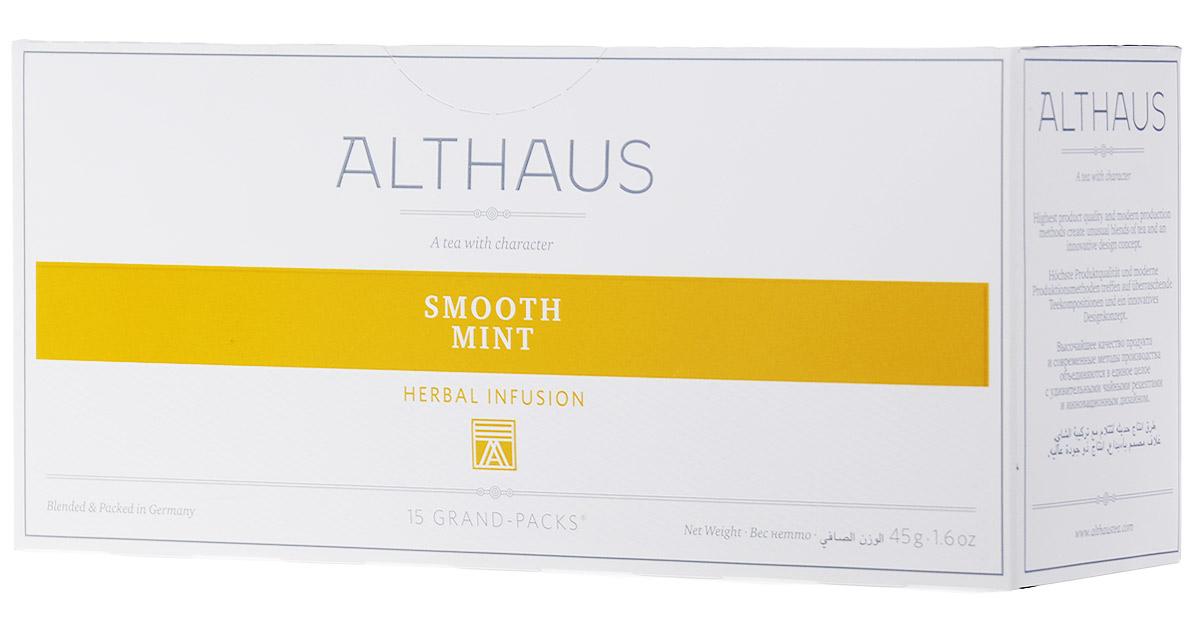 Althaus Grand Pack Smooth Mint травяной чай в пакетиках, 15 шт teacher карельский чай цветочно травяной купаж 500 г