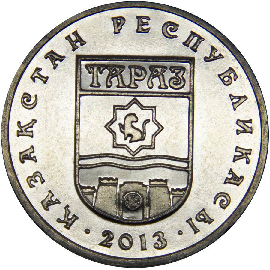 Монета номиналом 50 тенге Тараз из серии Города Казахстана. Казахстан. 2013 год авиабилеты алматы тараз