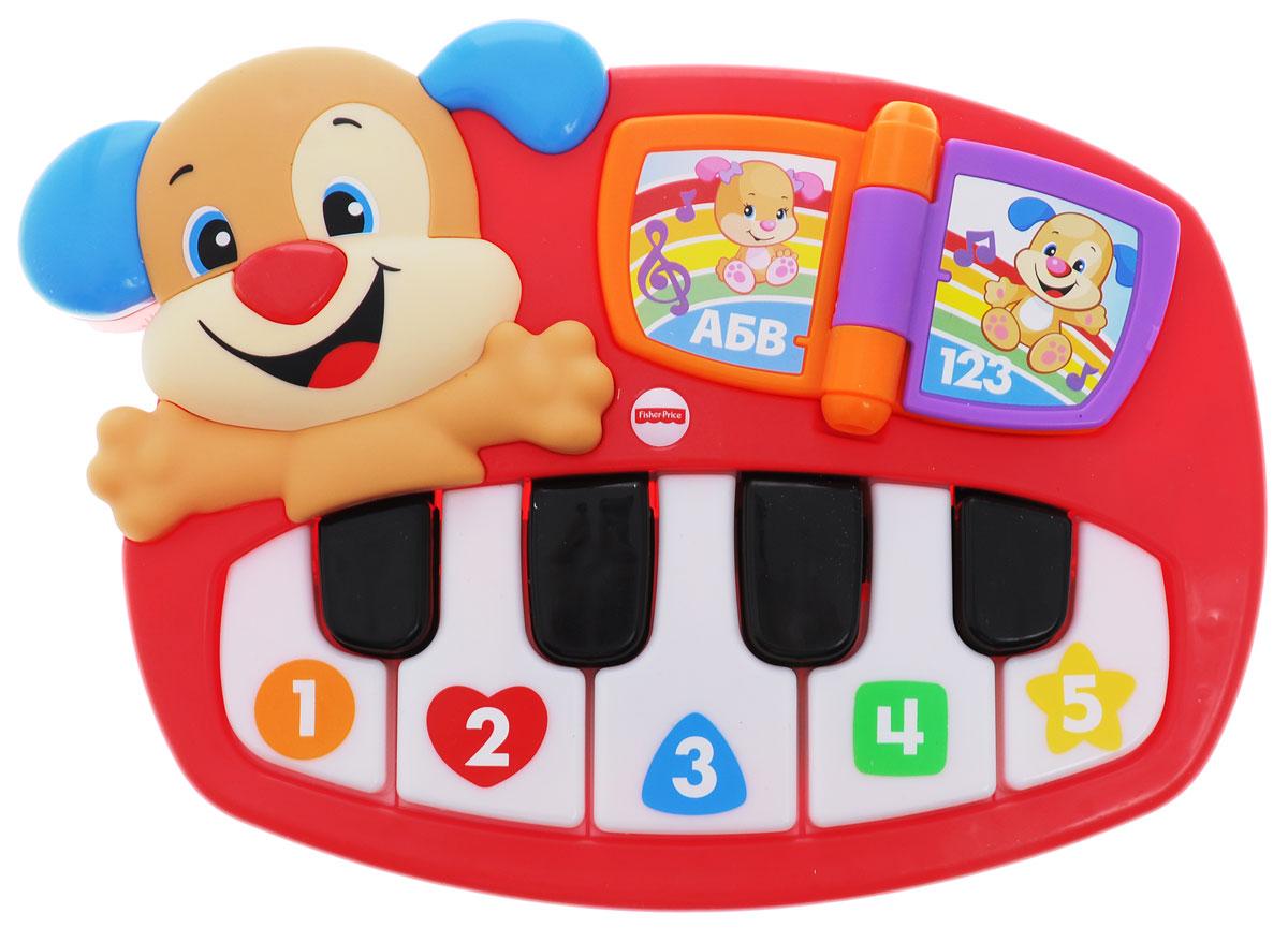 цена Fisher-Price Развивающая игрушка Пианино ученого щенка онлайн в 2017 году