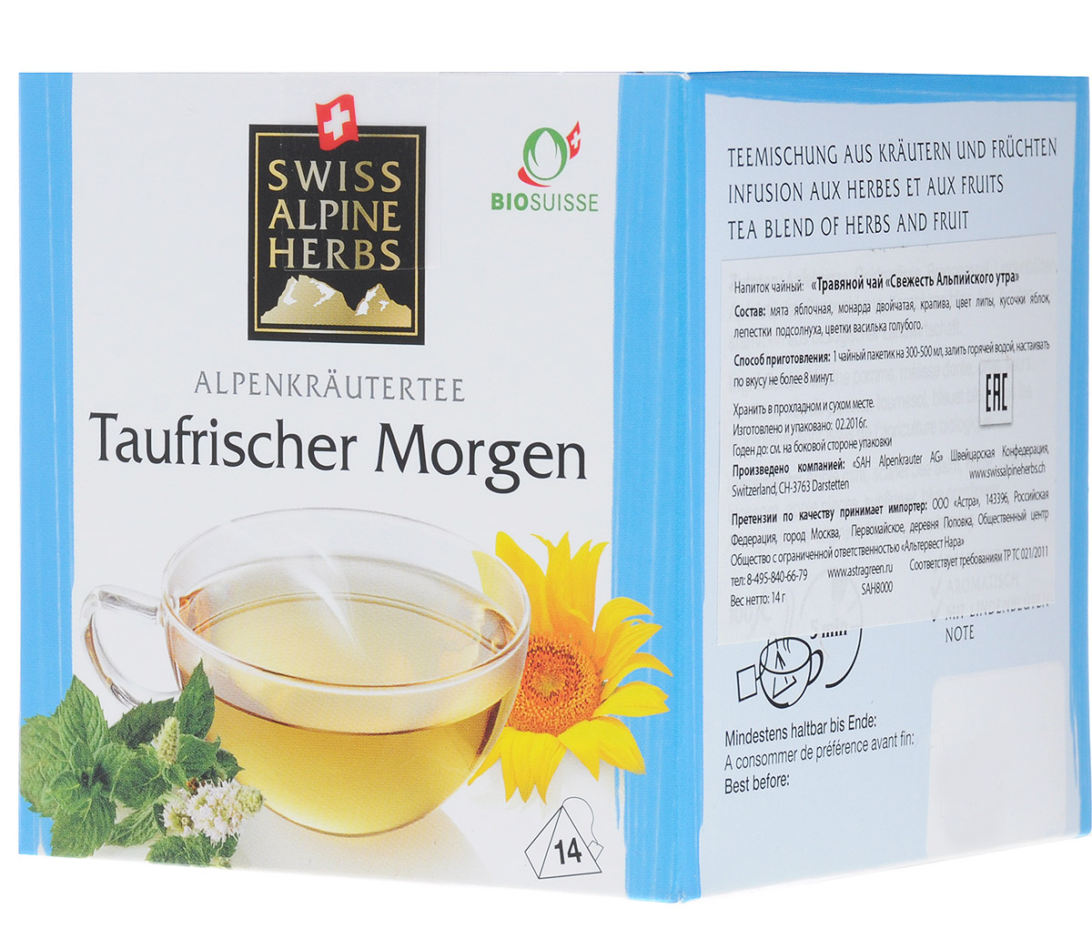 Swiss Alpine Herbs Свежесть альпийского утра травяной чай в пакетиках, 14 шт чай swiss alpin herbs травяной альпийский гламур 14 пакетиков для чайника