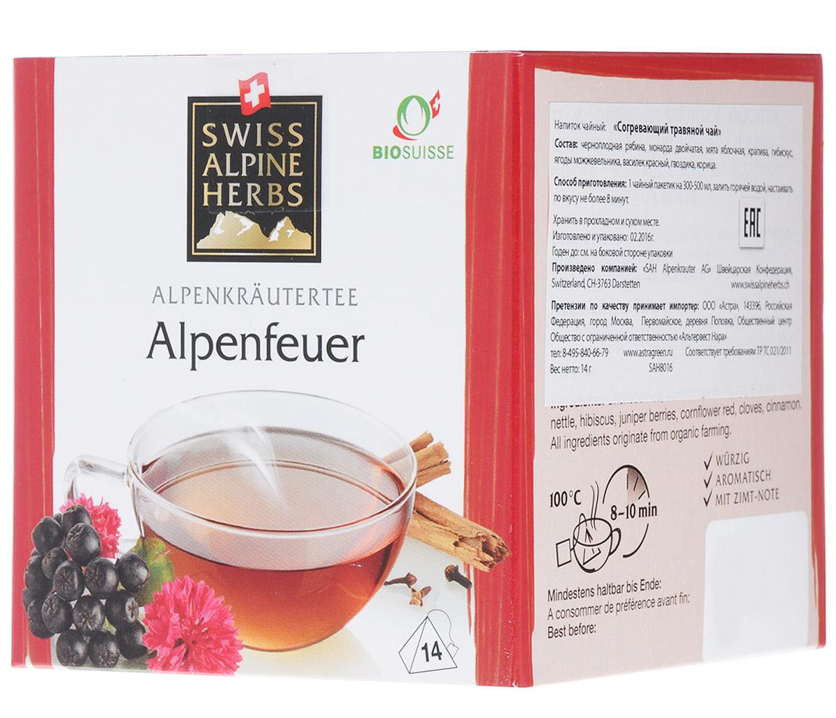 Swiss Alpine Herbs Согревающий травяной чай в пакетиках, 14 шт чай swiss alpin herbs травяной альпийский гламур 14 пакетиков для чайника