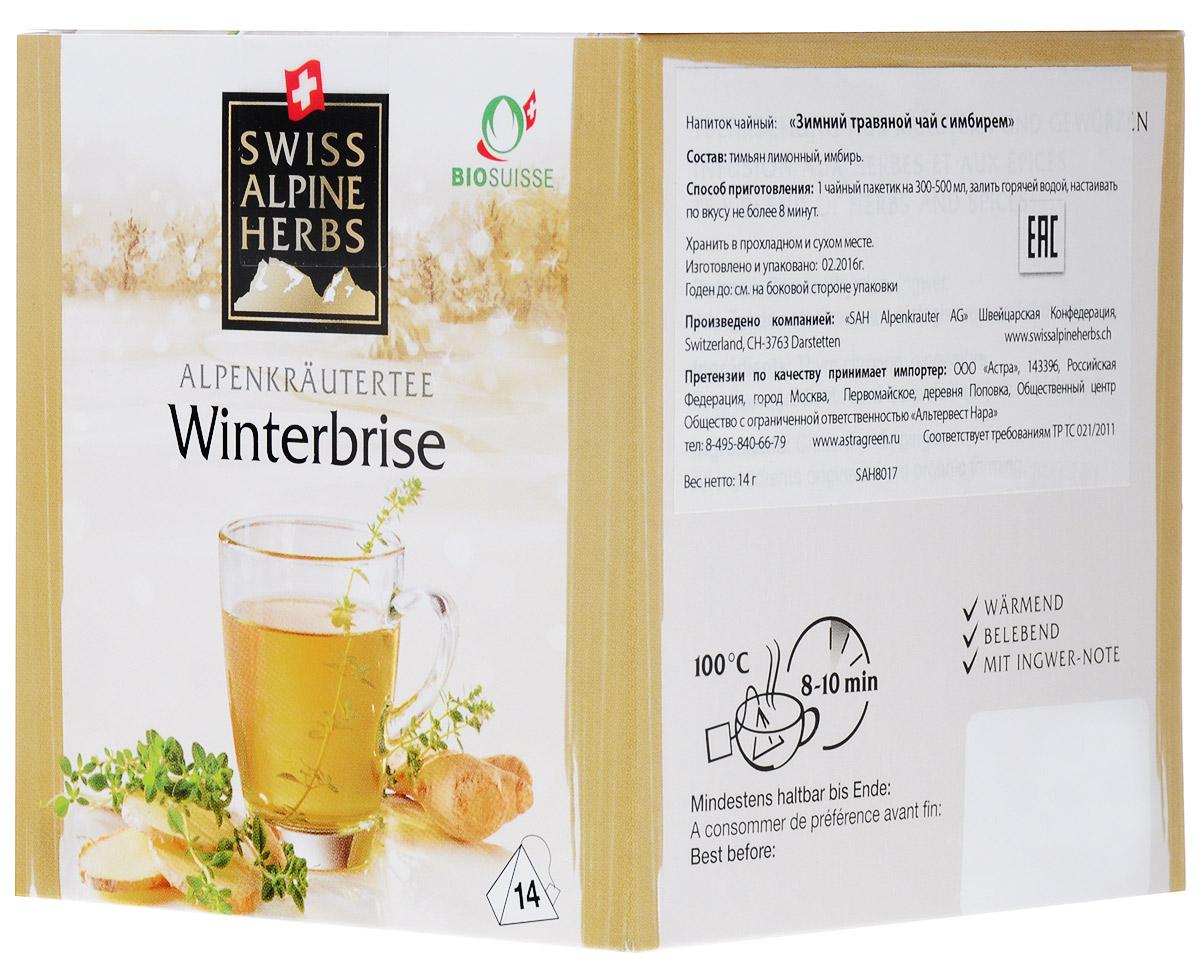 Swiss Alpine Herbs Зимний с имбирем травяной чай в пакетиках, 14 шт чай swiss alpin herbs травяной альпийский гламур 14 пакетиков для чайника