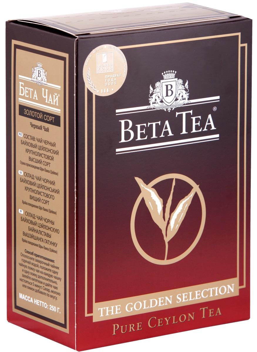 Beta Tea Golden Selection черный листовой чай, 250 г beta tea отборное качество черный листовой чай 100 г