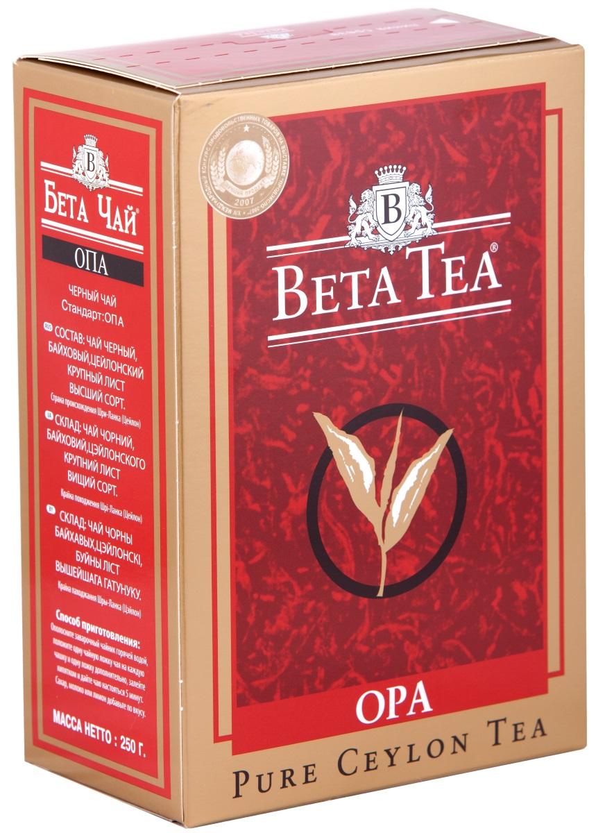 Beta Tea ОПА черный крупнолистовой чай, 250 г beta tea де люкс крупнолистовой чай 225 г подарочная упаковка