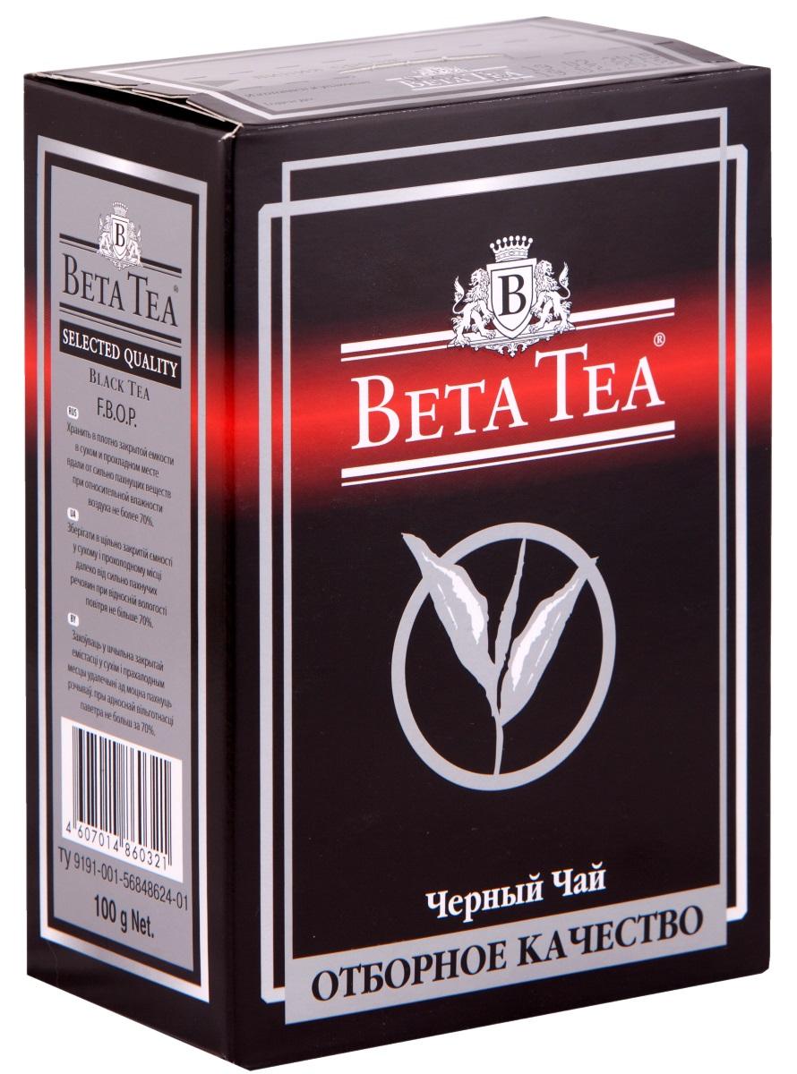 Beta Tea Отборное качество черный листовой чай, 100 г beta tea отборное качество черный листовой чай 100 г