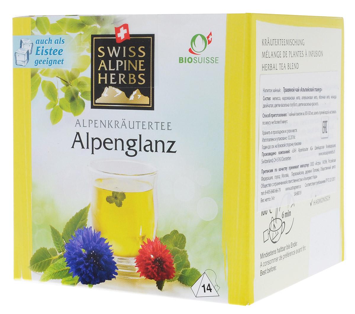 Swiss Alpine Herbs Альпийский гламур травяной чай в пакетиках, 14 шт чай swiss alpin herbs травяной альпийский гламур 14 пакетиков для чайника