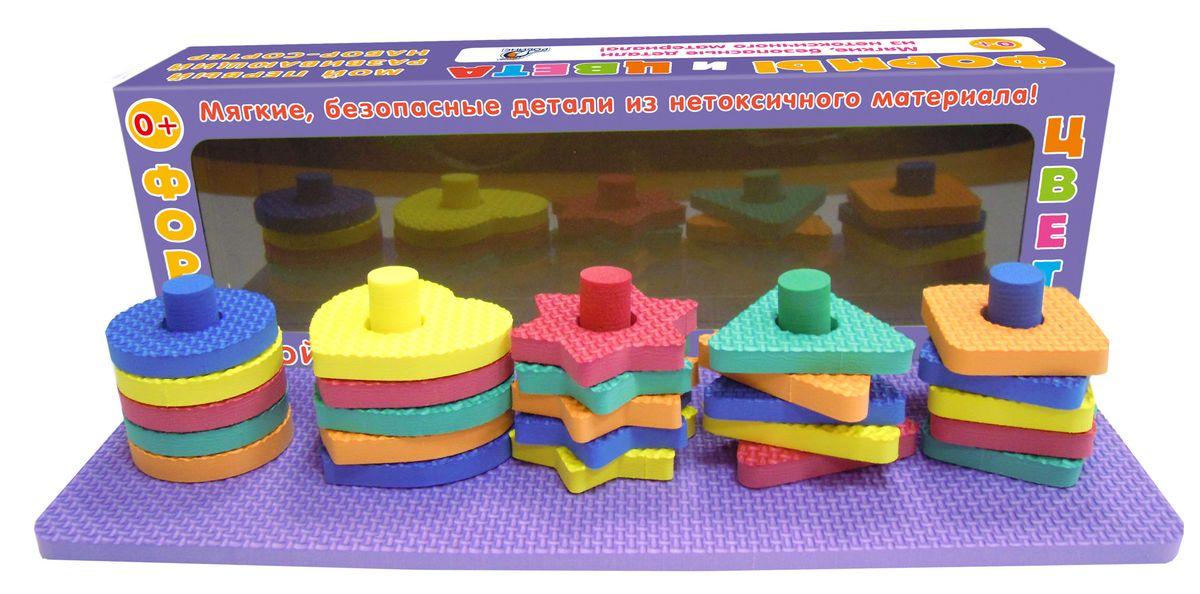 Робинс Настольная игра Мой первый развивающий набор-сортер Формы и цвета набор развивающий для ребенка crayola мой первый набор печатей