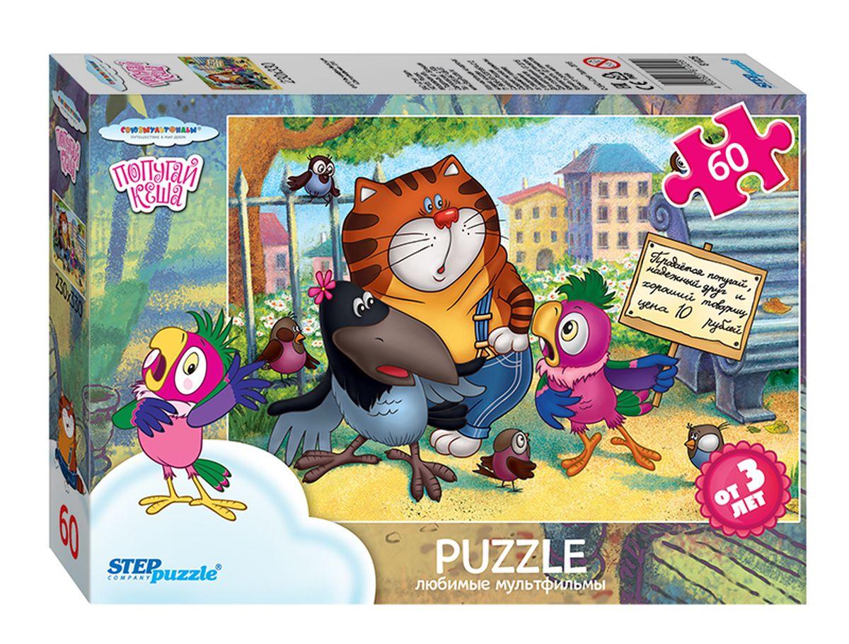 Step Puzzle Пазл для малышей Попугай Кеша 81025 step puzzle пазл для малышей тачки 89122