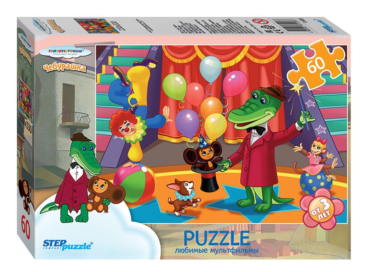 Step Puzzle Пазл для малышей Чебурашка 81026 step puzzle пазл для малышей тачки 89122