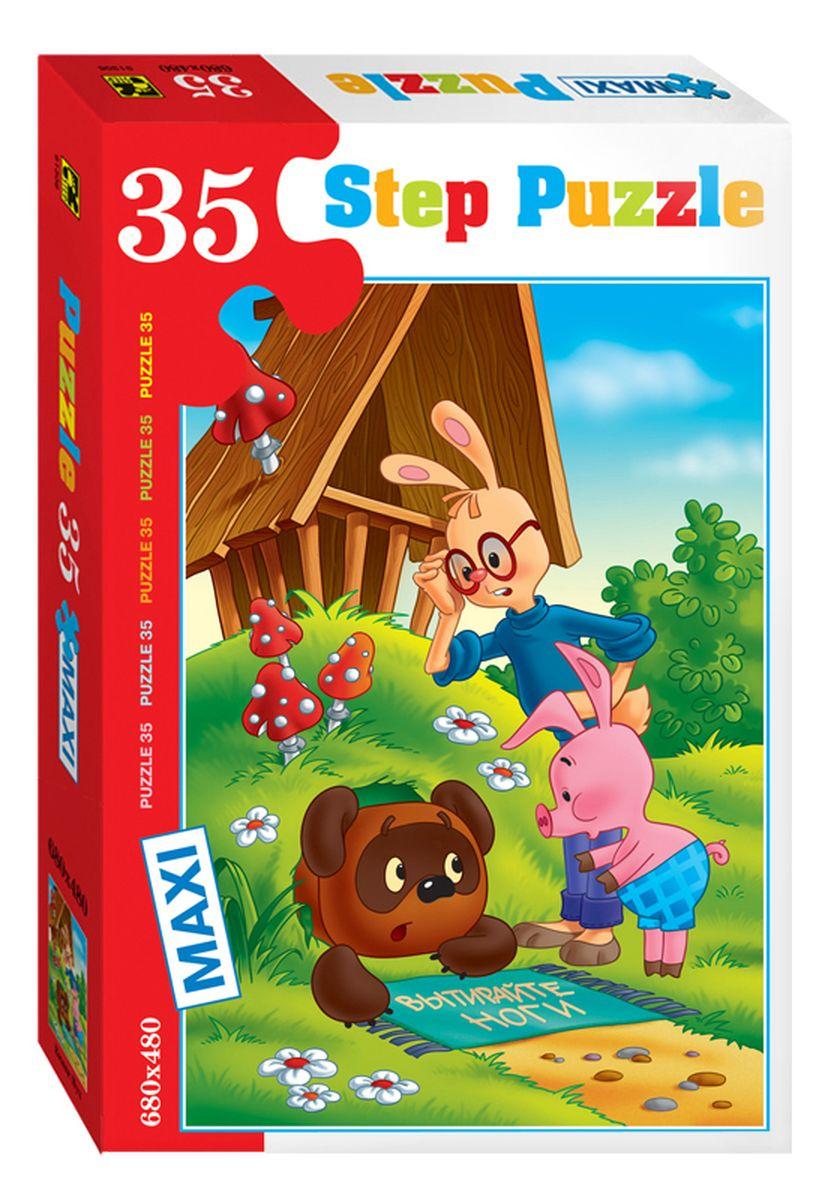 Step Puzzle Пазл для малышей Винни Пух 91306 стоимость