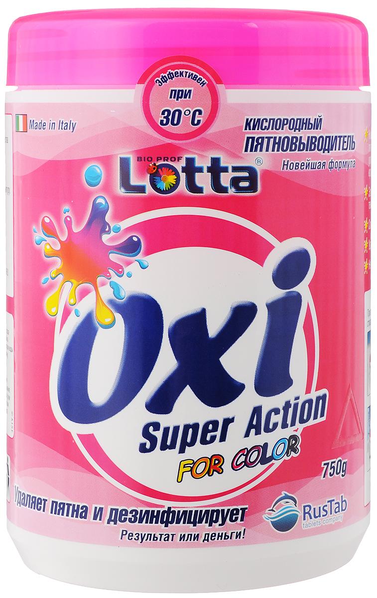 Пятновыводитель для цветного белья Lotta Oxi, кислородный, 750 г тайфун пятновыводитель кислородный 270г