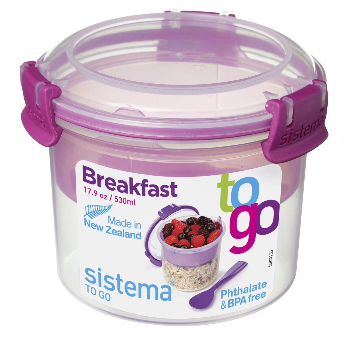 Контейнер пищевой Sistema 21355_малиновый, Пластик