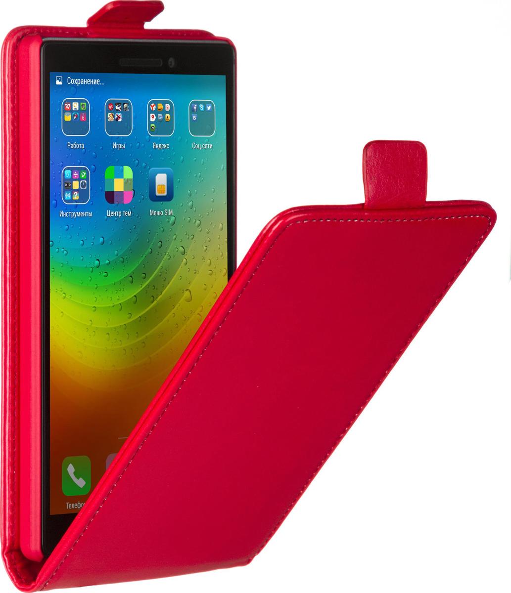 Skinbox Flip Case чехол для Lenovo Vibe X2, Red чехол для lenovo vibe c2 k10a40 skinbox 4people case черный
