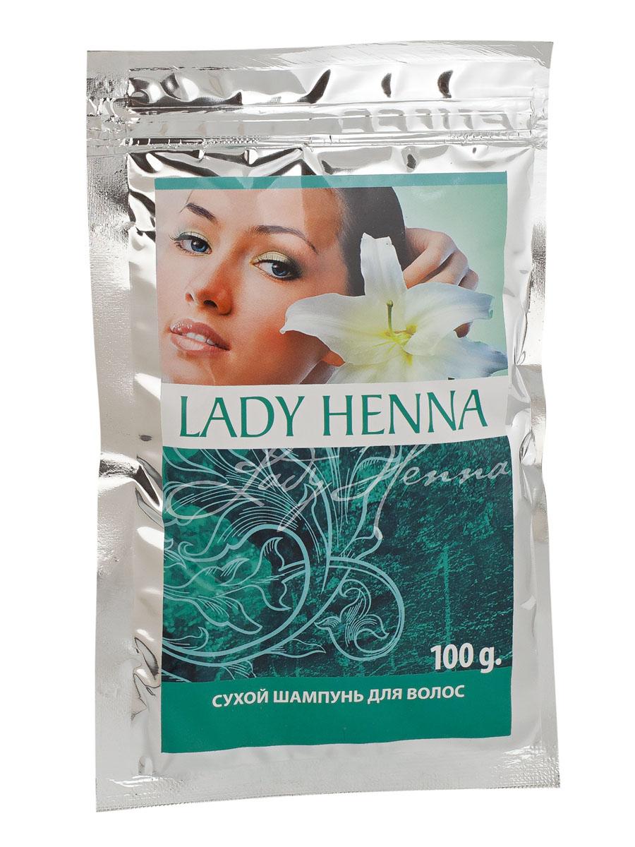 Lady HennaСухой шампунь для мытья волос, 100 г Lady Henna