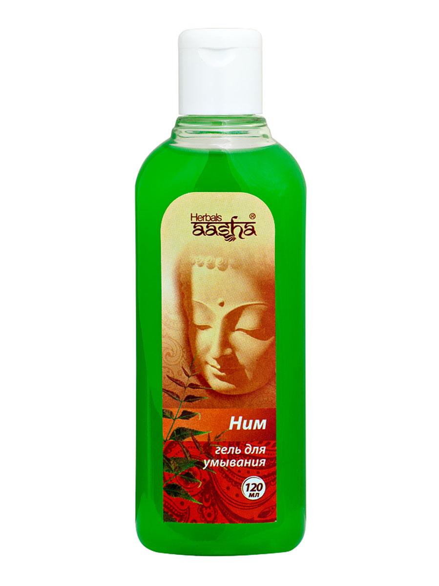 Aasha HerbalsГель для умывания Ним, 120 мл Aasha Herbals