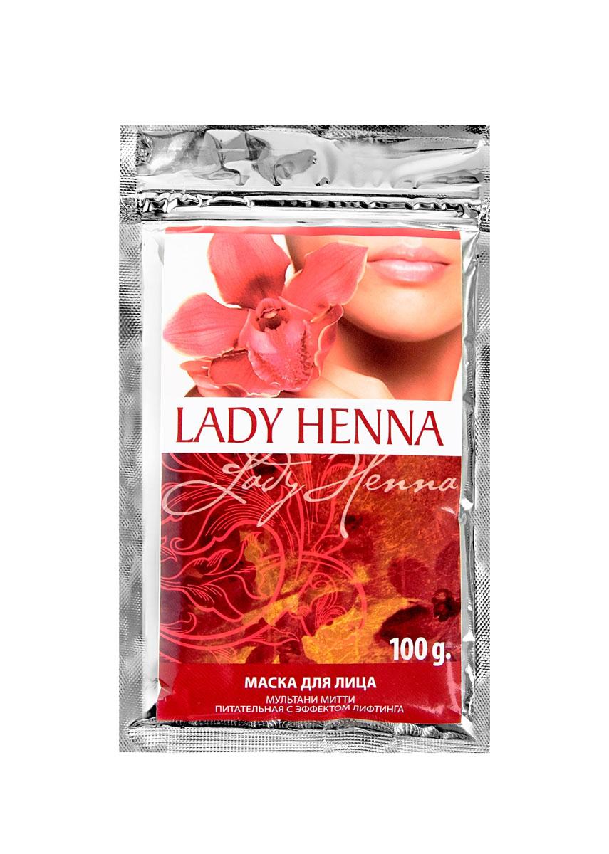 Маска косметическая Lady Henna 8904003500531, 100 г маска для лица lady henna lady henna la105lwenkd6