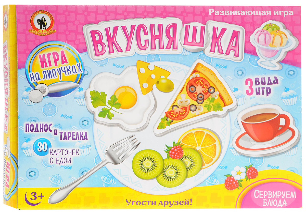 Русский стиль Обучающая игра Вкусняшки настольная игра русский стиль обучающая сказки 03968