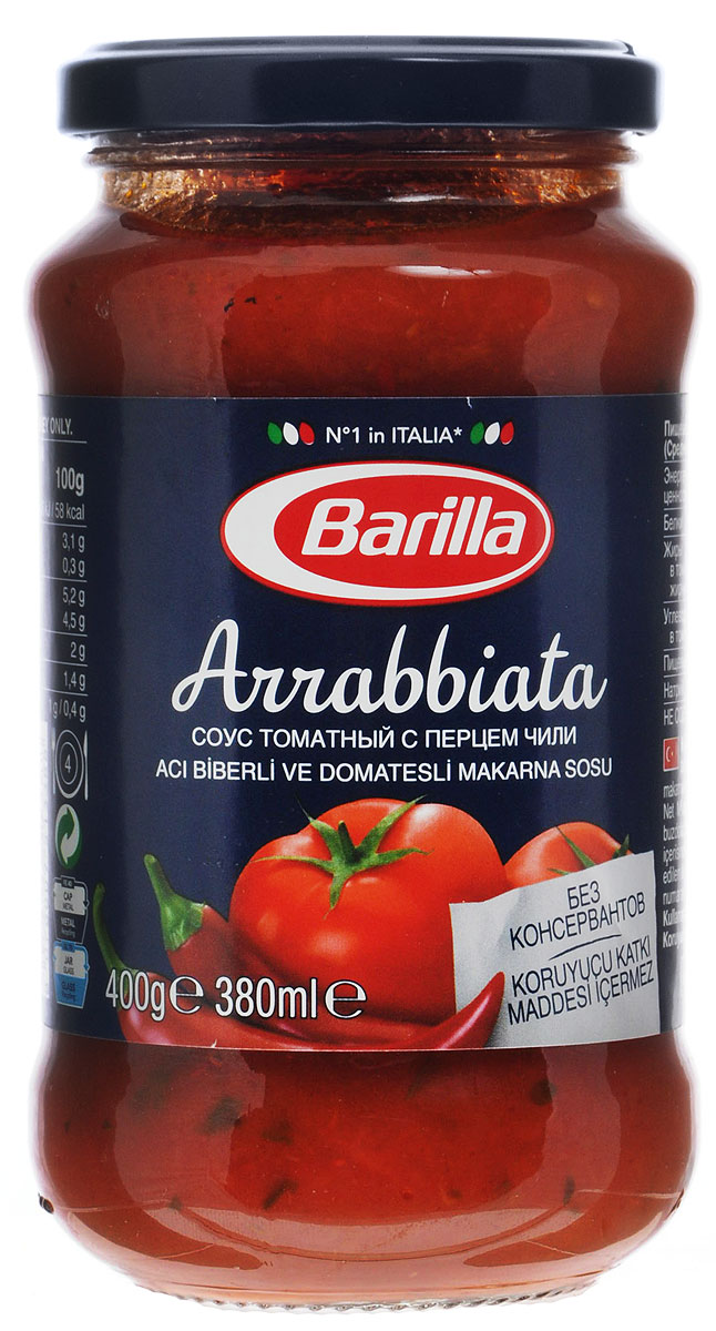 Barilla Sugo Arrabbiata соус арраббьята, 400 г соус паста pearl river bridge hoisin sauce хойсин 260 мл
