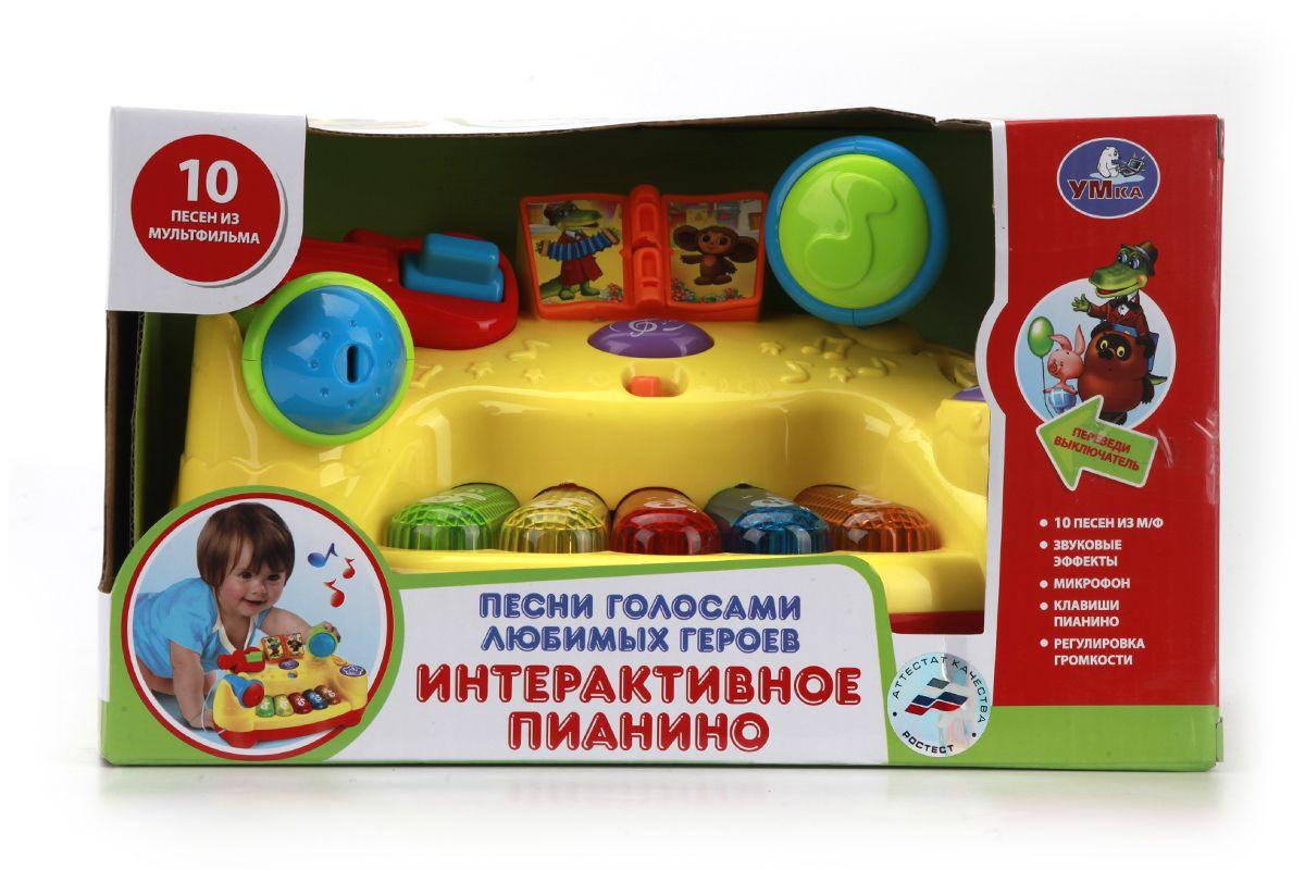 Детский музыкальный инструмент Умка B1025830-R желтый, красный, синий, зеленый детский музыкальный инструмент умка обучающее пианино стихи м дружининой b1338657 r1