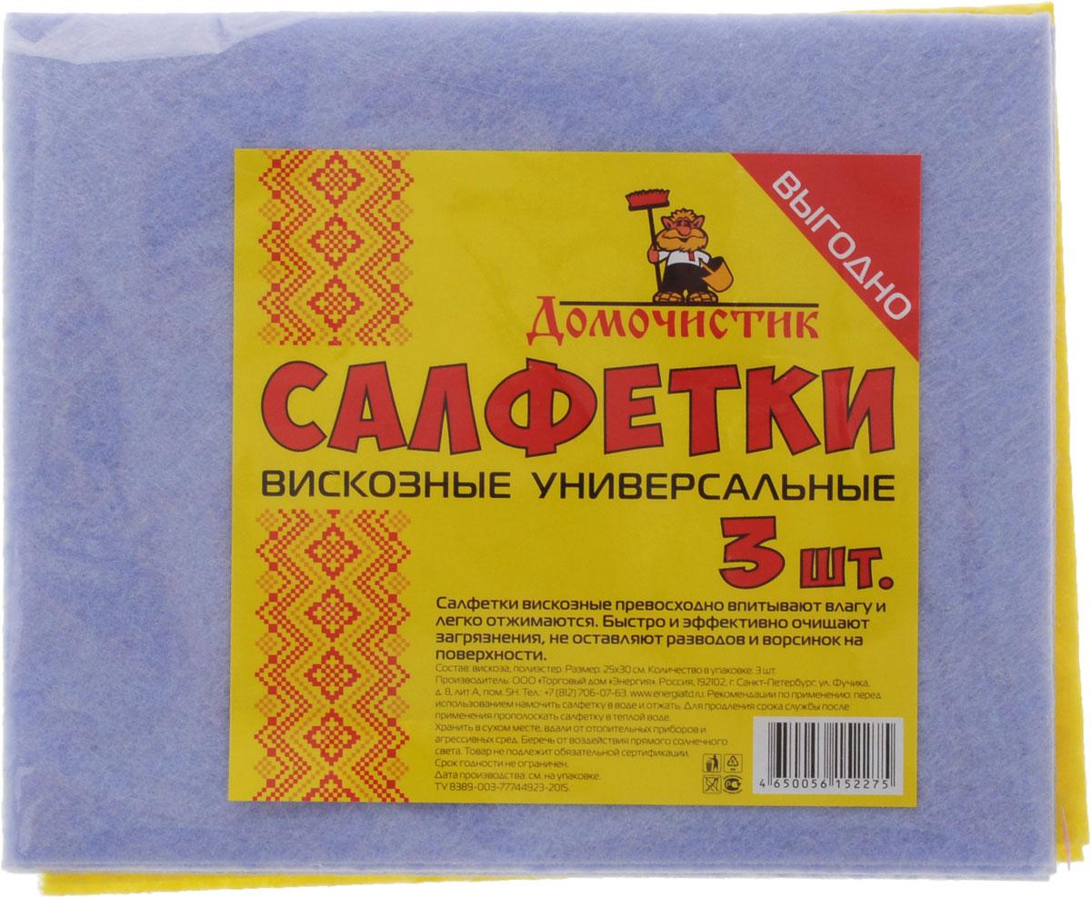 салфетки для уборки valiant салфетка для уборки 30 30 см оранжевая шт Салфетка для уборки Домочистик из вискозы, универсальная, цвет: в ассортименте, 25 x 30 см, 3 шт