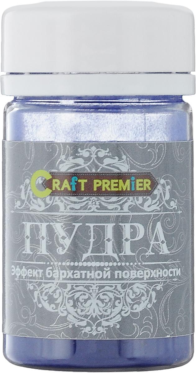 Пудра Craft Premier Эффект бархатной поверхности, цвет: темно-синий, 50 мл цена