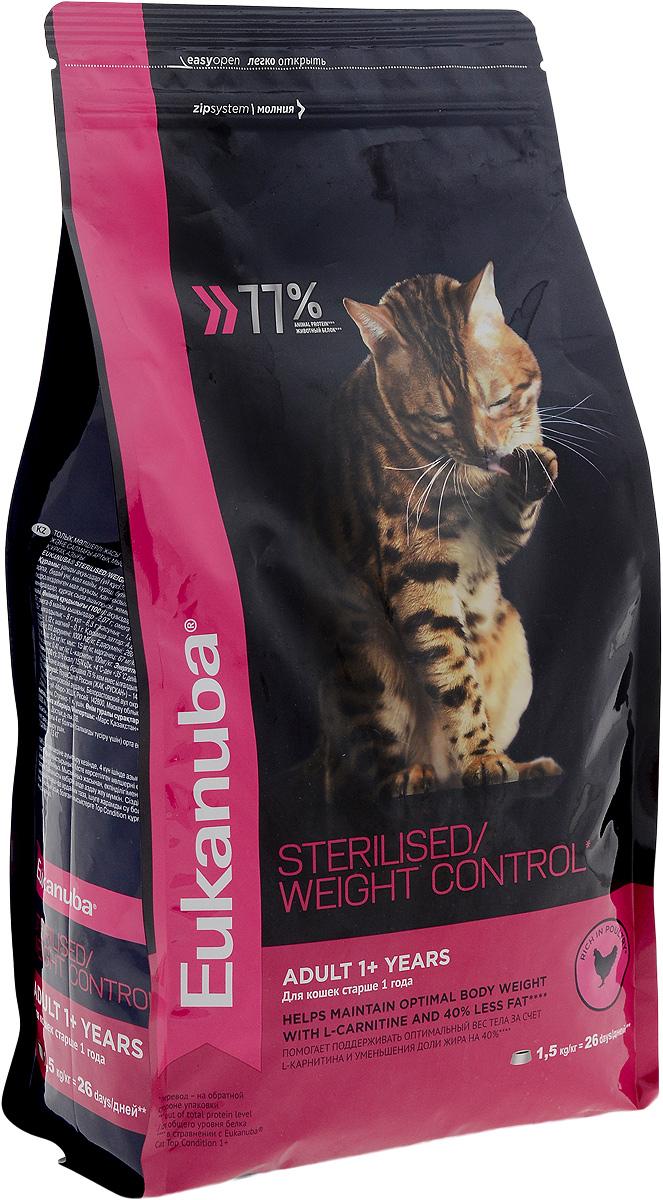 Корм сухой Eukanuba для взрослых стерилизованных кошек и кошек с избыточным весом, с курицей, 1,5 кг демирчоглян г г компьютер и здоровье