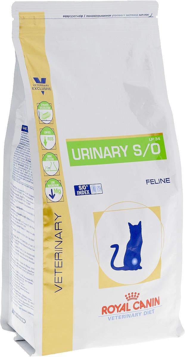 """Корм сухой диетичесий Royal Canin """"Urinary S/O LP34"""" для кошек, при заболеваниях мочекаменной болезнью, 1,5 кг"""