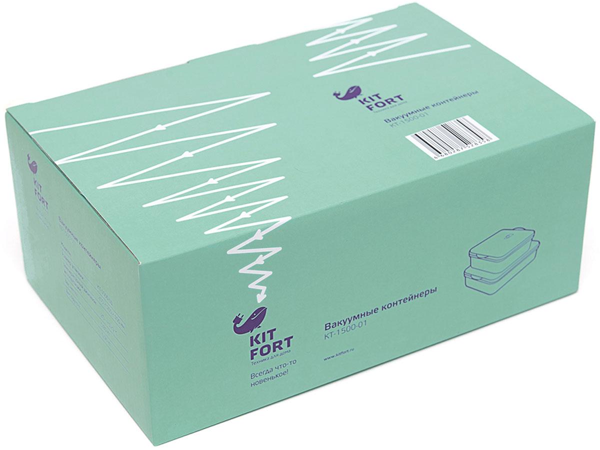 KitfortКТ-1500-01 контейнер для вакуумного упаковщика Kitfort