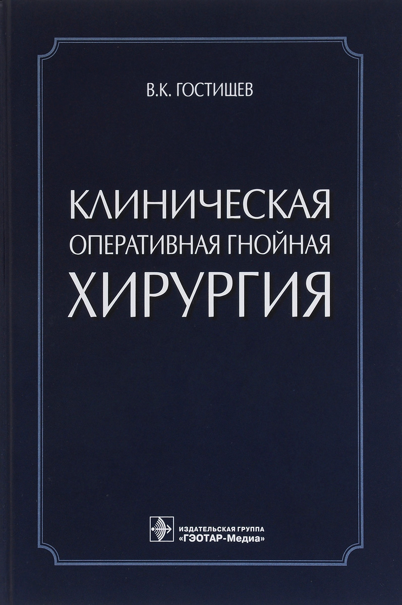 book Russian Enterprise Reform: Policies to Further the Transition (World Bank