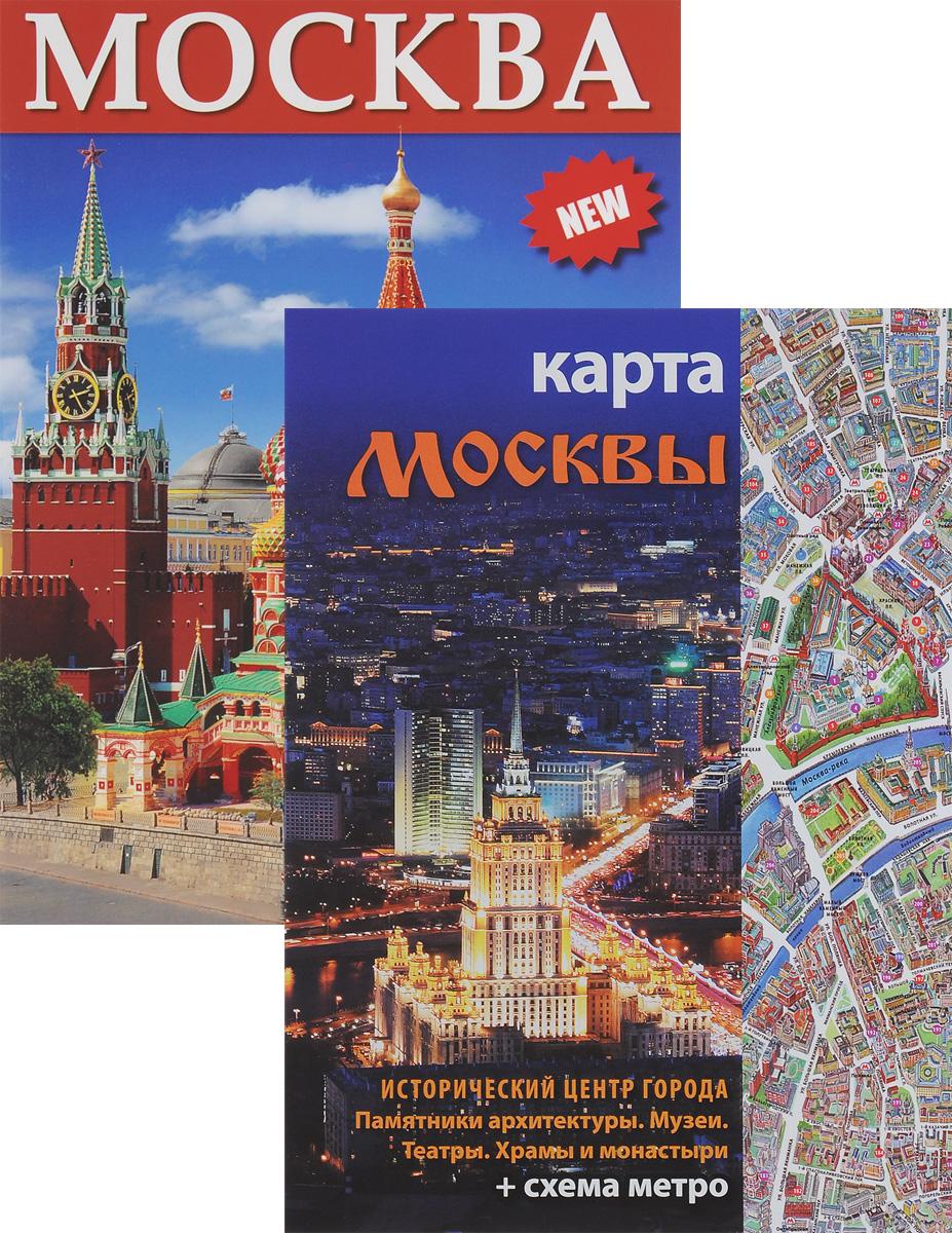 Татьяна Лобанова Москва (+ карта) 1с познавательная коллекция искусство современной москвы галереи музеи художники