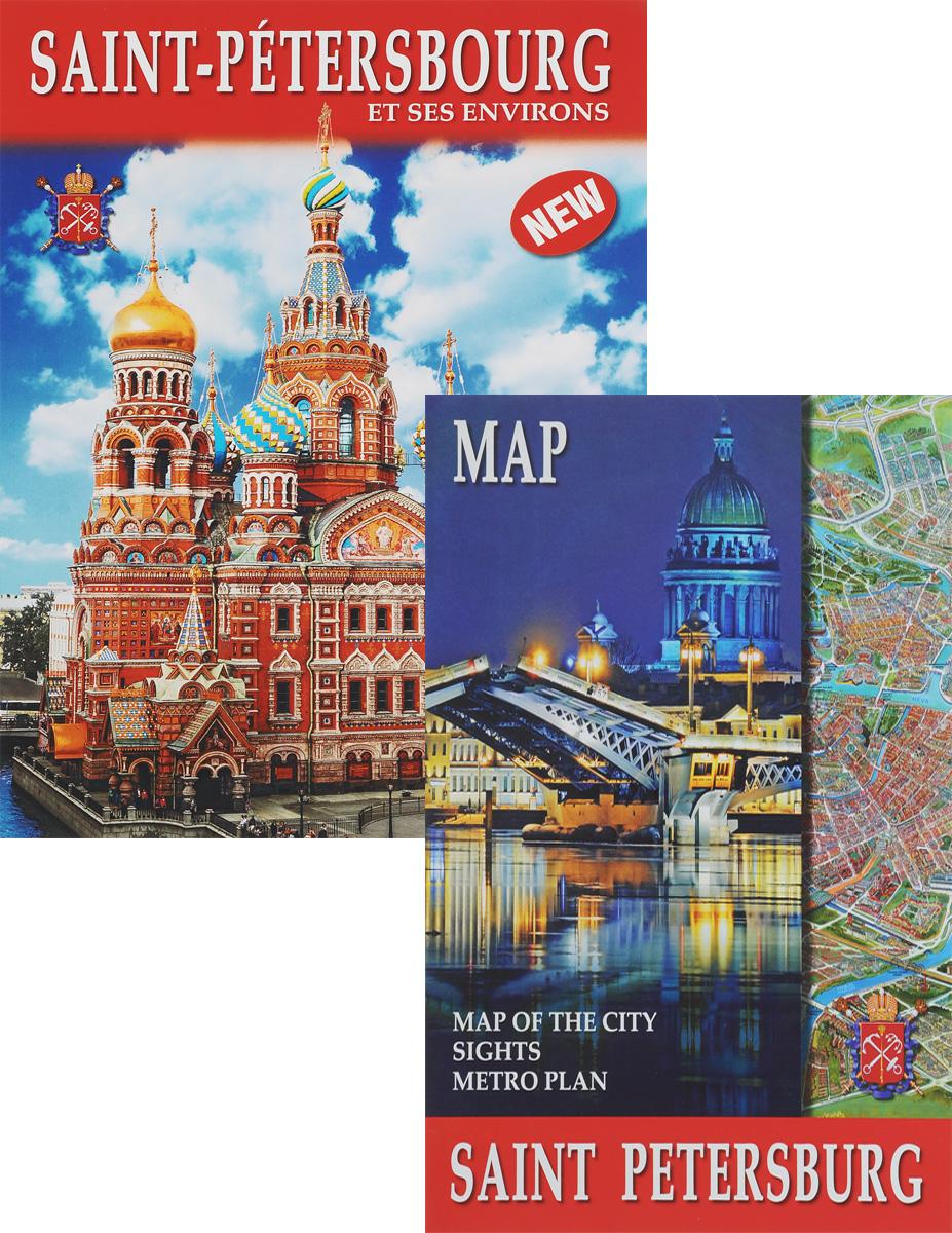 Evgueni Anissimov Saint-Petersbourg et ses environs saint petersbourg et ses environs 300 ans d une histoire gloriese