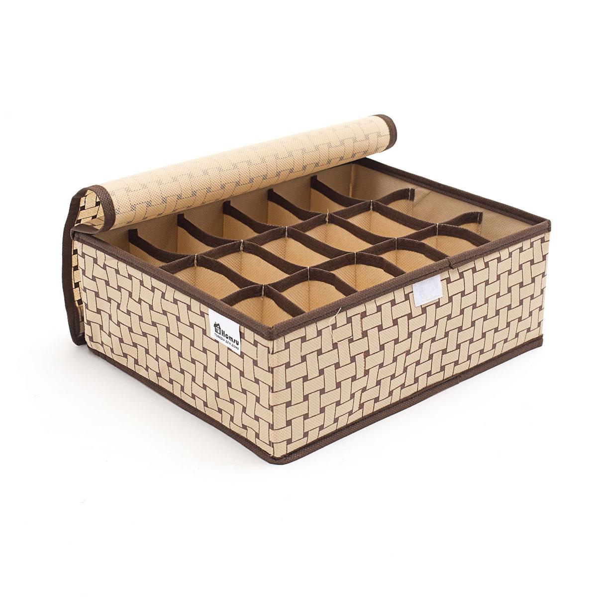 Органайзер для хранения вещей Homsu Pletenka, 18 секций, 31 х 24 х 11 см органайзер для хранения обуви homsu pletenka 6 секций 66 х 63 х 11 см