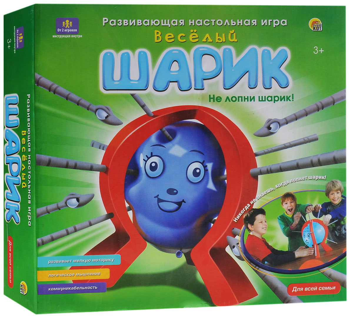 цена на Рыжий Кот Развивающая настольная игра Веселый шарик