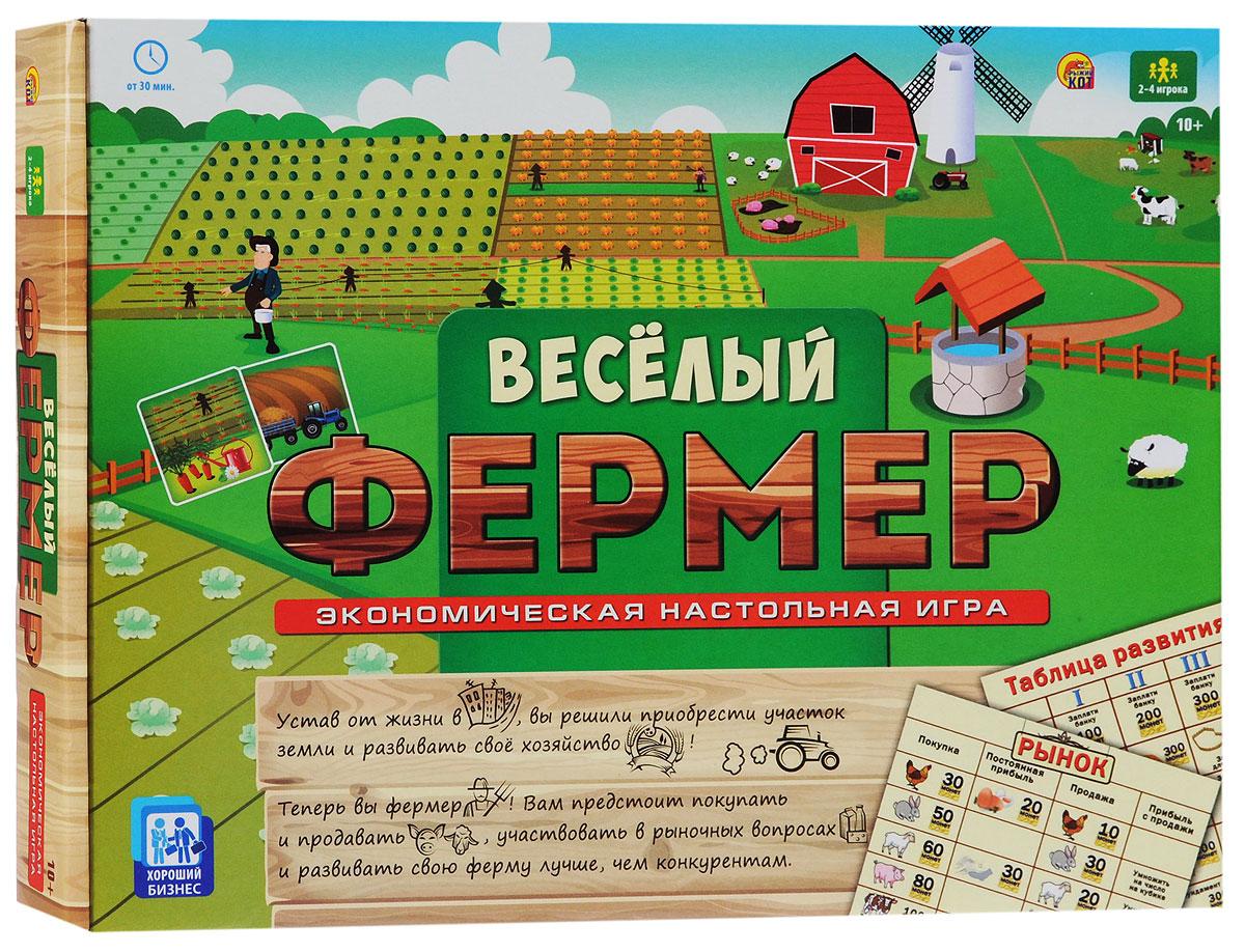 ферма экономическая игра правила