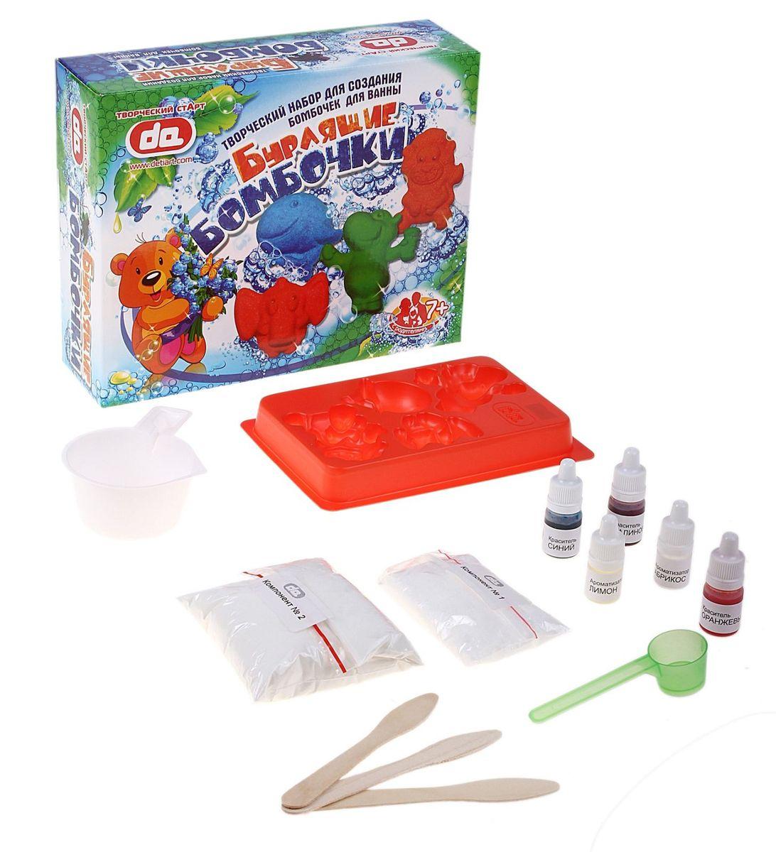 Набор для создания бомбочек для ванны Животные,. 657398 набор бомбочек для ванны травяная