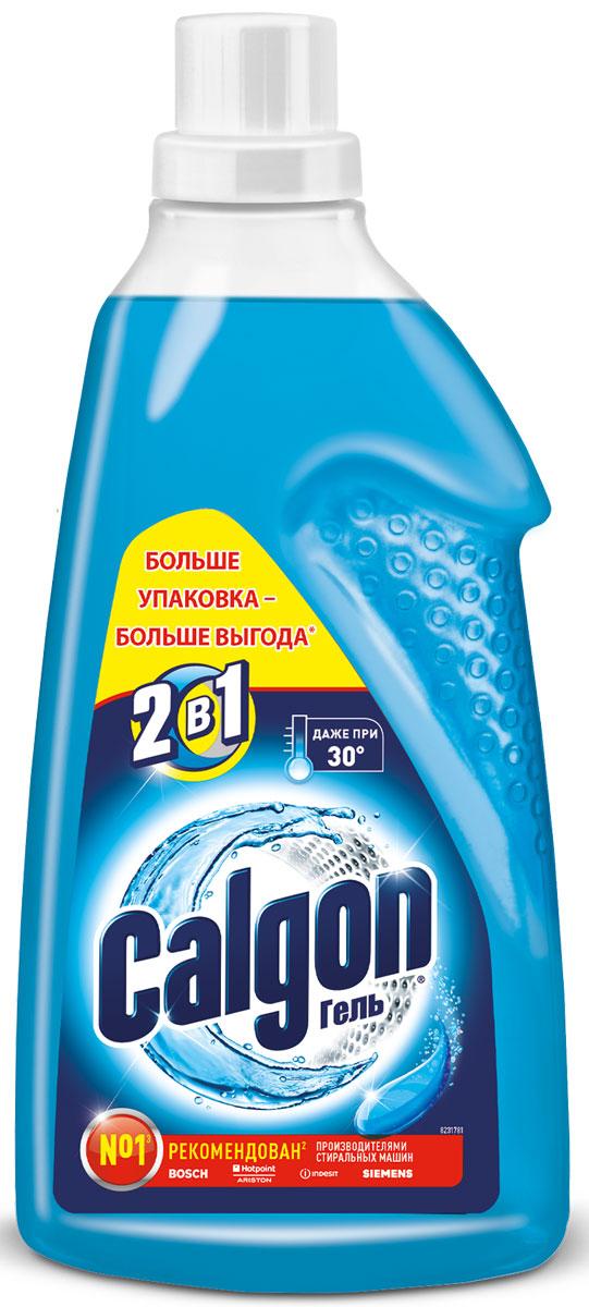 """Средство """"Calgon"""" для смягчения воды и предотвращения образования накипи, 1,5 л"""