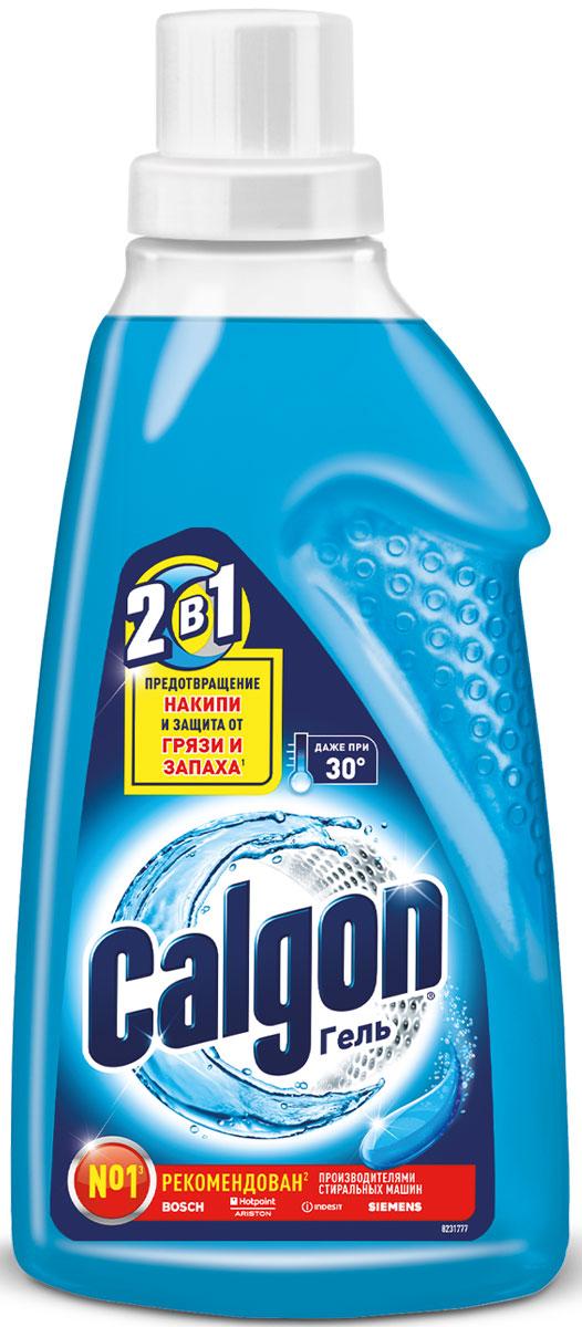 """Средство """"Calgon"""" для смягчения воды и предотвращения образования накипи, 750 мл"""