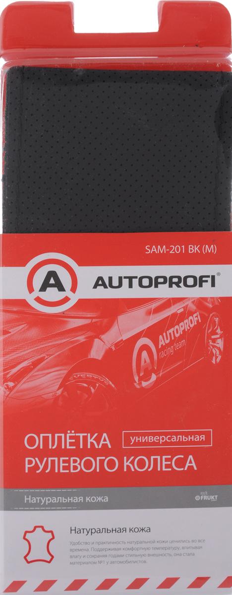 Оплетка на руль Autoprofi, натуральная кожа, перфорированная, цвет: черный. Размер М оплетка руля autoprofi натуральная кожа размер м черная
