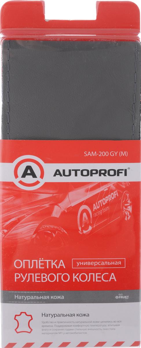 цена на Оплетка на руль Autoprofi, натуральная кожа, цвет: серый. Размер М