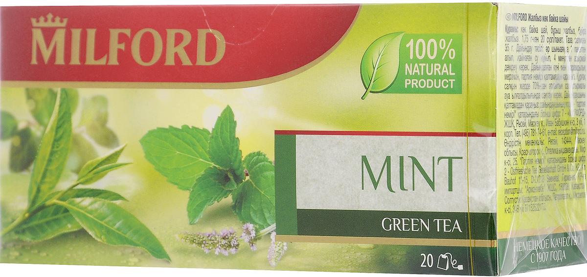 Milford чай зеленый с мятой в пакетиках, 20 шт