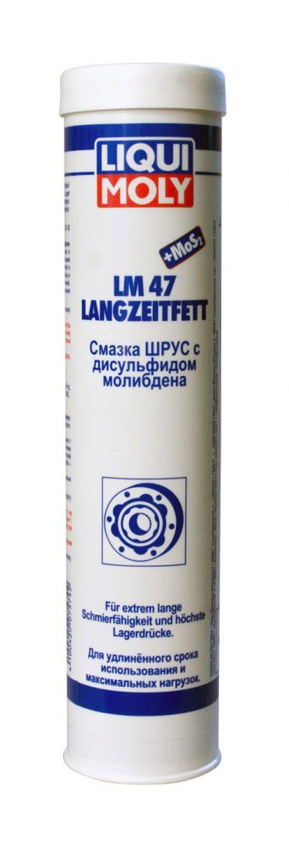 """Смазка Liqui Moly """"LM 47 Langzeitfett + MoS2"""", с дисульфидом молибдена, 0,4 кг"""