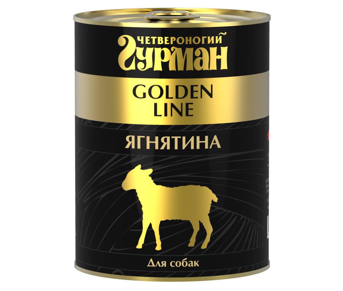 """Консервы для собак """"Четвероногий Гурман"""", с ягненком, 340 г"""