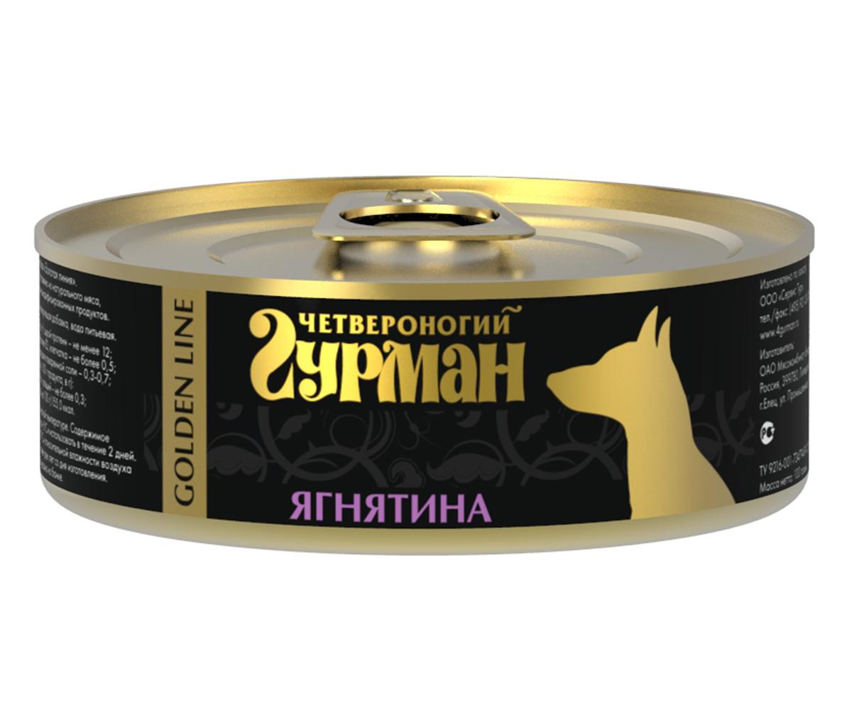 """Консервы для собак """"Четвероногий Гурман"""", с ягненком, 100 г"""
