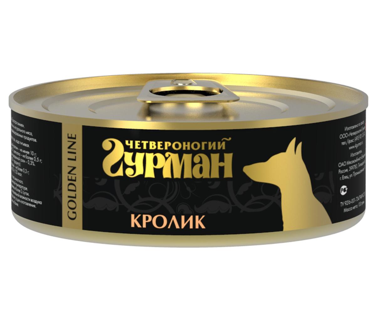 """Консервы для собак """"Четвероногий Гурман"""", с кроликом, 100 г"""