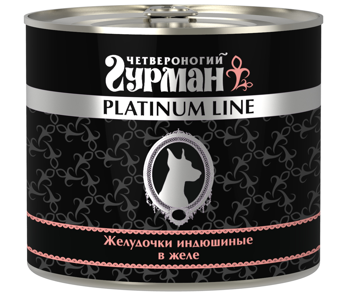 Консервы для собак Четвероногий гурман Platinum Line, желудочки индюшиные в желе, 500 г консервы четвероногий гурман platinum line рубец в желе изысканное лакомство для собак 240г