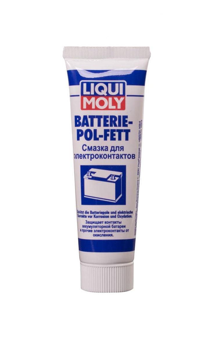 Смазка для электроконтактов Liqui Moly Batterie-Pol-Fett, 50 мл крышки клемм аккумулятора для jeep сherokee 2015