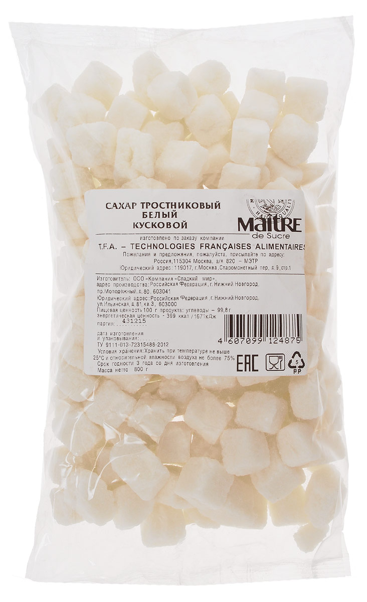 Maitre de Sucre сахар тростниковый белый кусковой, 800 г комбинезон suggest by pain de sucre