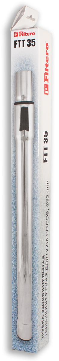 Filtero FTT 35трубка телескопическая Filtero