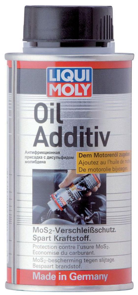 Присадка антифрикционная Liqui Moly Oil Additiv, в моторное масло, 125 мл антифрикционная присадка в трансмиссионное масло 0 02кг liqui moly getriebeoil additiv 3967
